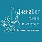 Ветеринарен Кабинет ДианаВет