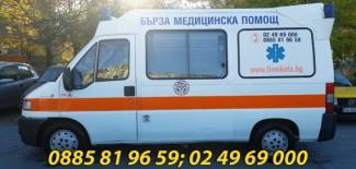 Частни линейки – София