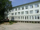 Многопрофилна болница за активно лечение – Белоградчик