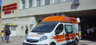 Медицински центрове