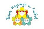 """Дом за медико-социални грижи за деца """"Вяра, Надежда и Любов"""""""