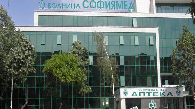 """Безплатни прегледи в УМБАЛ """"Софиямед"""""""