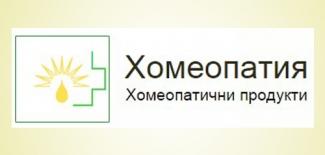 Хомеопатична аптека ВИТА Т – София